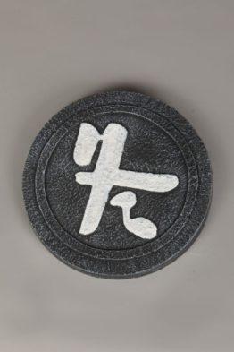 Japanse Stap Steen