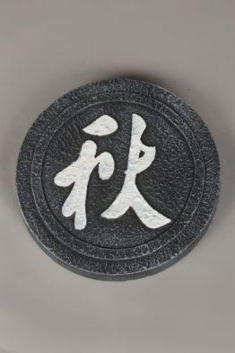 Japanse Stap Steen Optie 2