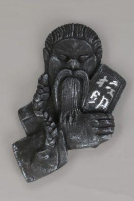 Tuinbeeld Japanse Man